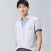 HLA 海澜之家 HNECJ2R100A 男士条纹水洗短袖衬衫