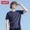Baleno 班尼路 8890228453B03 男士棉质圆领短袖T恤