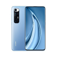 PLUS会员:MI 小米 10S 5G智能手机 8GB+128GB 套装版 蓝色