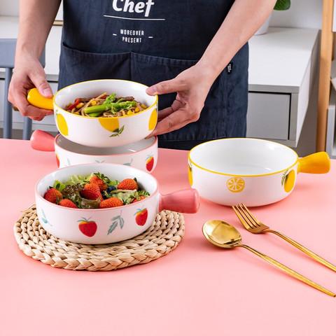 日式创意手绘手柄碗2个装