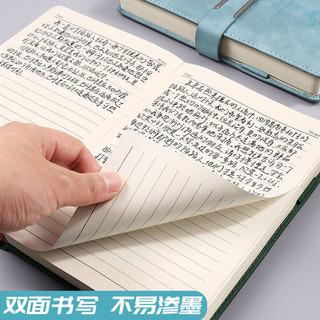 笔记本本子加超厚记事本定制文具日记本商务批发记录本皮笔记本子