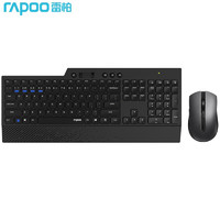 RAPOO 雷柏 Rapoo 雷柏 8200GT 键鼠套装  黑色