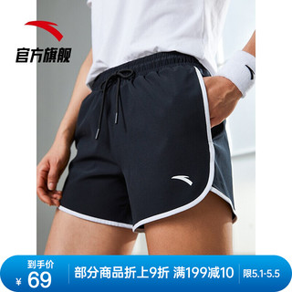 ANTA 安踏 安踏运动短裤2021夏季新款女士跑步健身梭织速干五分裤子官网旗舰网店 962127302-4基础黑 L/女170
