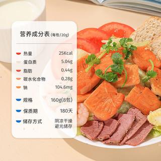 [160g]鲨鱼菲特即食高蛋白轻卡低脂健身口袋鸡胸肉解馋小零食品