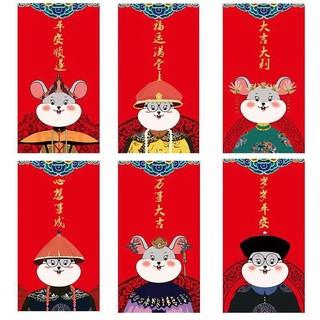 「送鼠年宫廷系列红包6个」雀巢红运礼盒超值108条原味 速溶咖啡