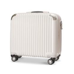 SUMMIT 莎米特 商务18英寸登机箱旅行箱PC材质小行李箱万向轮PC338TC 米白