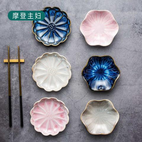 摩登主妇 花型味碟调料盘陶瓷蘸酱料碟小菜碟餐具日式小吃碟子家用