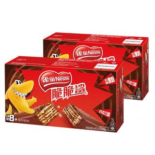88VIP : Nestlé 雀巢 脆脆鲨 32条*2盒