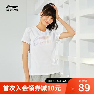 LI-NING 李宁 李宁短袖女2021夏季新款修身印花T恤休闲女装圆领白色运动上衣