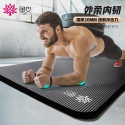 健身垫男士瑜伽垫加长加厚防滑运动垫子初学者家用加宽瑜珈垫地垫