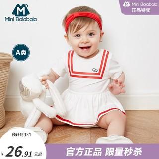Mini Balabala 迷你巴拉巴拉 婴儿连体衣水手短袖夏宝宝三角衣男女童哈衣