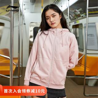 LI-NING 李宁 李宁卫衣女士2021春季新款运动时尚系列开衫长袖女装连帽运动服