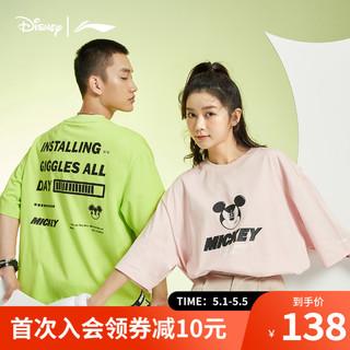 LI-NING 李宁 迪士尼 李宁联名系列短袖男2021夏季新款情侣同款宽松印花运动T恤