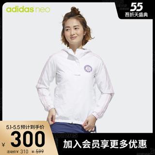 adidas 阿迪达斯 阿迪达斯官网adidas neo 女装秋季运动外套GP5867 GP5868