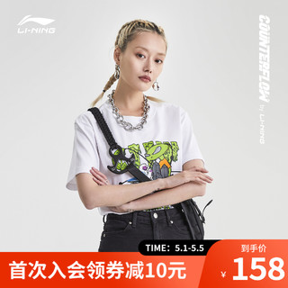 LI-NING 李宁 华晨宇同款李宁CF MARS外星遗迹短袖男印花T恤2021新款情侣运动服
