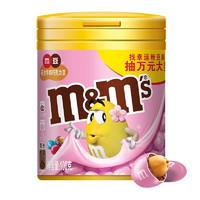 限地区:m&m's 玛氏 花生牛奶夹心巧克力 100g