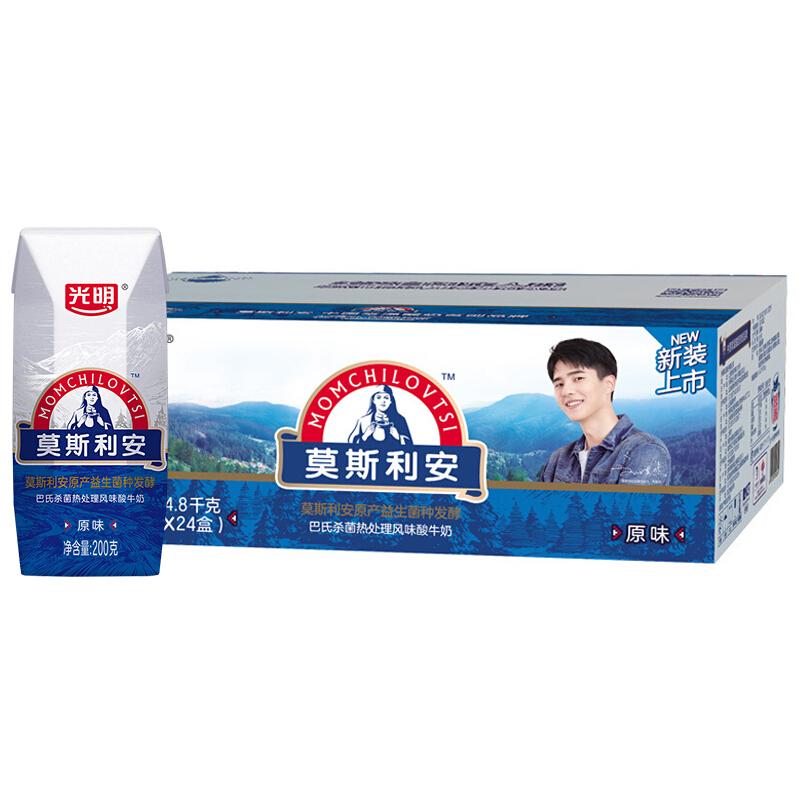 Bright 光明 常温酸牛奶(原味)200g*24