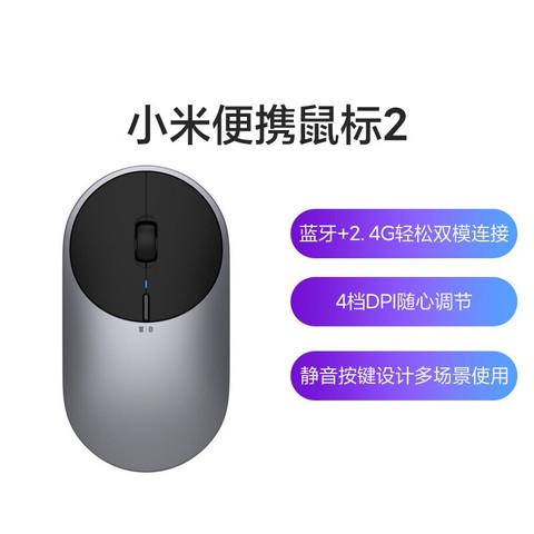 MI 小米 小米便携鼠标2 深空灰色 4档DPI调节 金属质感 双模连接 轻薄圆润 笔记本办公 无线鼠标