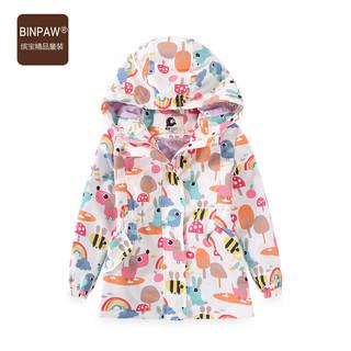 binpaw 童装女童时尚满印风衣 2021春装薄绒保暖卡通印花新款收腰外套