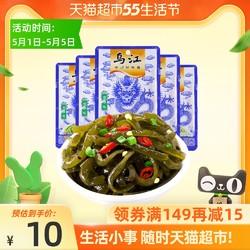 乌江 涪陵榨菜鲜香海带丝350g酱菜泡菜咸菜下饭菜佐餐小菜早餐配粥