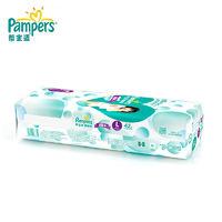 Pampers 帮宝适 清新帮 宝宝拉拉裤    M50/L42/XL34/XXL28