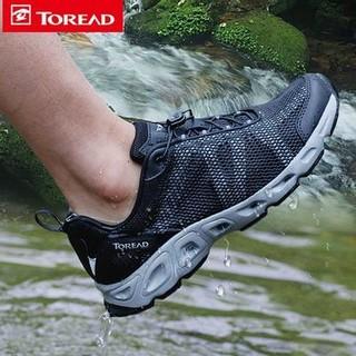TOREAD 探路者 探路者2021春夏新款户外透气徒步鞋溯溪鞋男款两栖速干涉水鞋