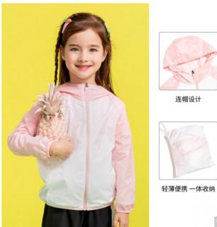 ANTA 安踏  儿童梭织运动上衣