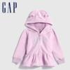 Gap 盖璞 婴儿摇粒绒卫衣外套