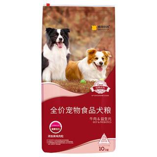 疯狂的小狗 膳食纤维呵护肠胃全犬种通用 10kg
