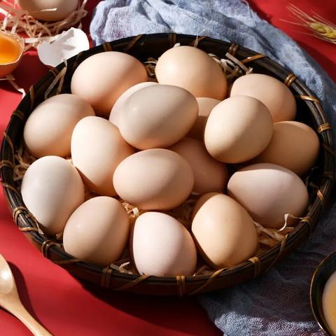 PLUS会员:BOHUA 博花 淄博馆 稷都 农家土鸡蛋  20枚