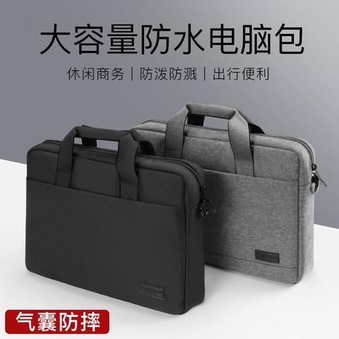 泰克森 电脑包手提适用华为苹果联想拯救者y7000游戏本15/15.6寸单肩13戴尔华硕14男女13.3斜挎17笔记本16内胆保护套