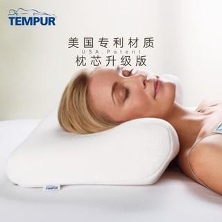 TEMPUR 泰普尔 泰普尔 TEMPUR 千禧感温枕 白色款 枕芯升级版 商场专柜款 护颈 枕适合睡姿:仰睡