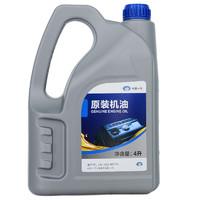中国一汽 原装机油10W-40发动机SL级润滑油大众迈腾速腾帕萨特朗逸途观宝来高尔夫捷达桑塔纳4L装