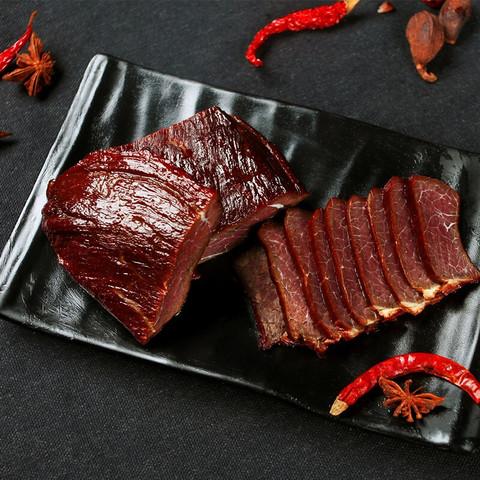 PLUS会员:庆仔 正宗湖南柴火烟熏腊味  腊牛肉250g*2袋