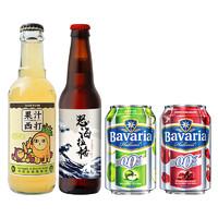 每日白菜精选:康铭锂电池电蚊拍、宝华力亚精酿啤酒、健力宝经典纪念罐等