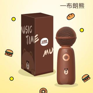 唱吧 精灵麦克风 Q3话筒