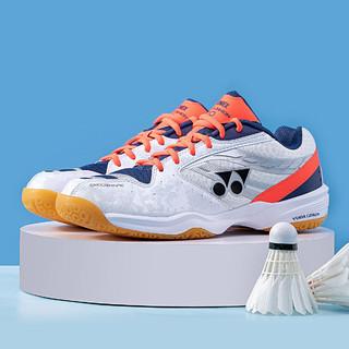 YONEX 尤尼克斯 羽毛球鞋男女鞋减震专业训练耐磨轻量包裹稳定舒适透气运动鞋
