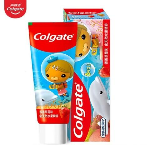 PLUS会员、有券的上:高露洁 海底小纵队 妙妙刷 儿童牙膏香香草莓味 70g