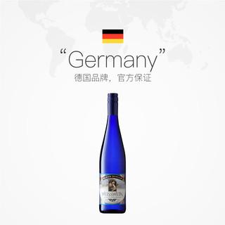 Blaue Quelle 圣母之泉 德国进口ICUVEE 圣母之泉半甜白葡萄酒果酒雷司令 750ml
