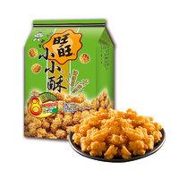 家庭号专享:Want Want 旺旺 小小酥 葱香鸡肉味  200g