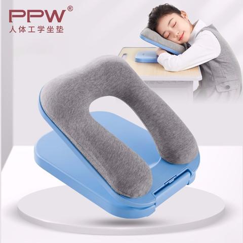 PPW  午睡枕趴睡枕头学生午休枕便携抱枕桌上睡觉可折叠