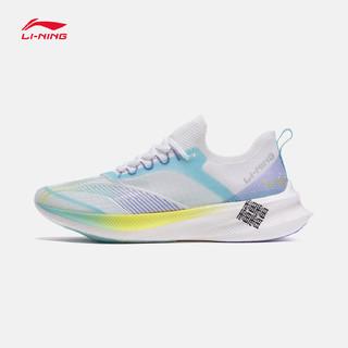 LI-NING 李宁 李宁跑步鞋男鞋2021春季新款飞电Challenger弹性跑鞋低帮运动鞋