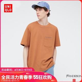 UNIQLO 优衣库 优衣库男装/女装 棉质休闲T恤 (夏季短袖)440399