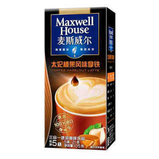 Maxwell House 麦斯威尔 太妃榛果拿铁(105克/盒)