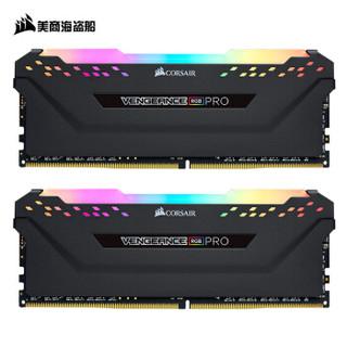USCORSAIR 美商海盗船 美商海盗船(USCORSAIR) 16GB(8G×2)套装 DDR4 3000 台式机内存条 复仇者RGB PRO灯条 电竞玩家款