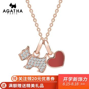 AGATHA 925银玫瑰金小狗爱心项链女
