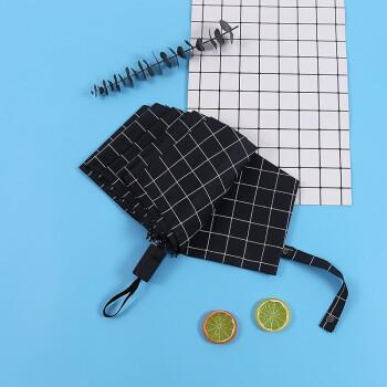 莱朗 三折黑胶晴雨伞