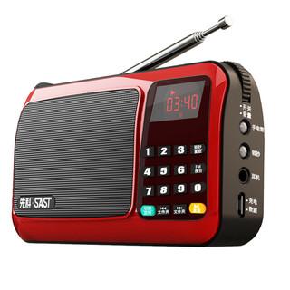 SAST 先科  T-50 收音机 迷你小音箱 标配版