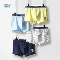 CAIQIAO 彩桥  儿童内裤 4条装