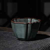 xigu 熹谷 龙泉青瓷 陶瓷五瓣茶杯